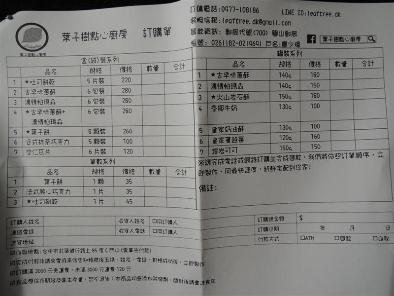 DSCN8245.JPG