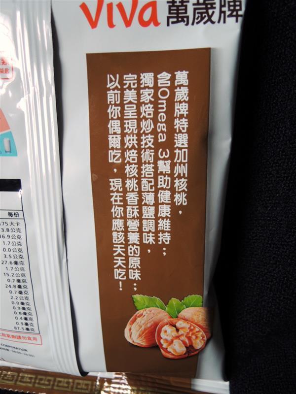 DSCN9902e.jpg