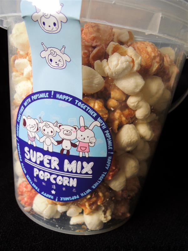 SUPER mix030.jpg