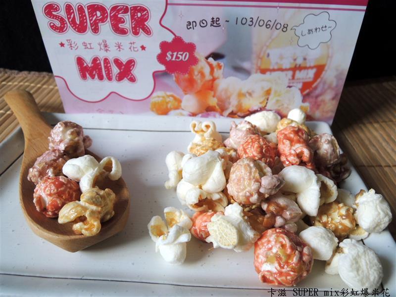 SUPER mix019.jpg