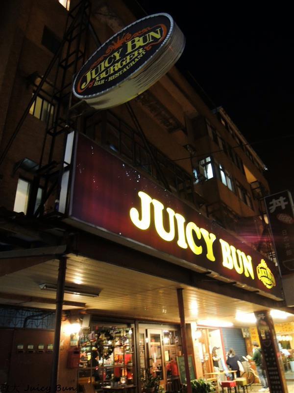 政大Juicy BunDSCN7192.jpg