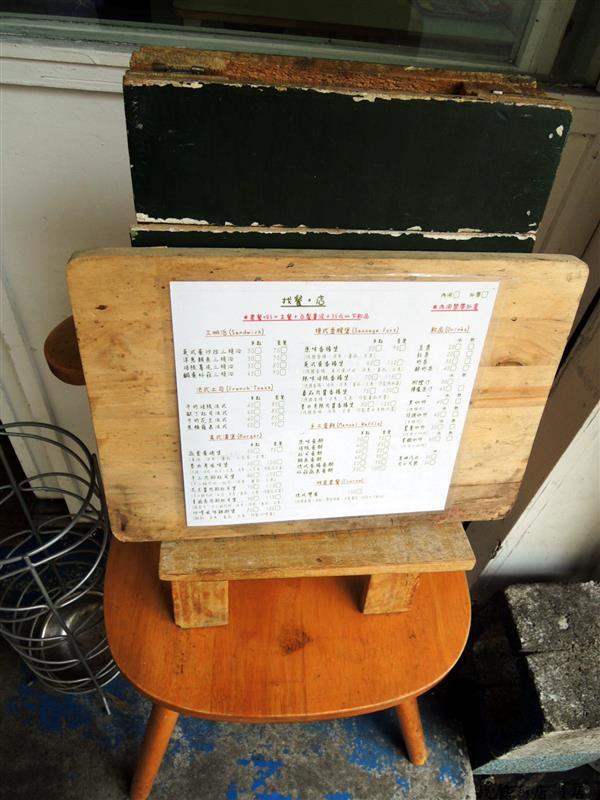 找餐。店DSCN7804.jpg