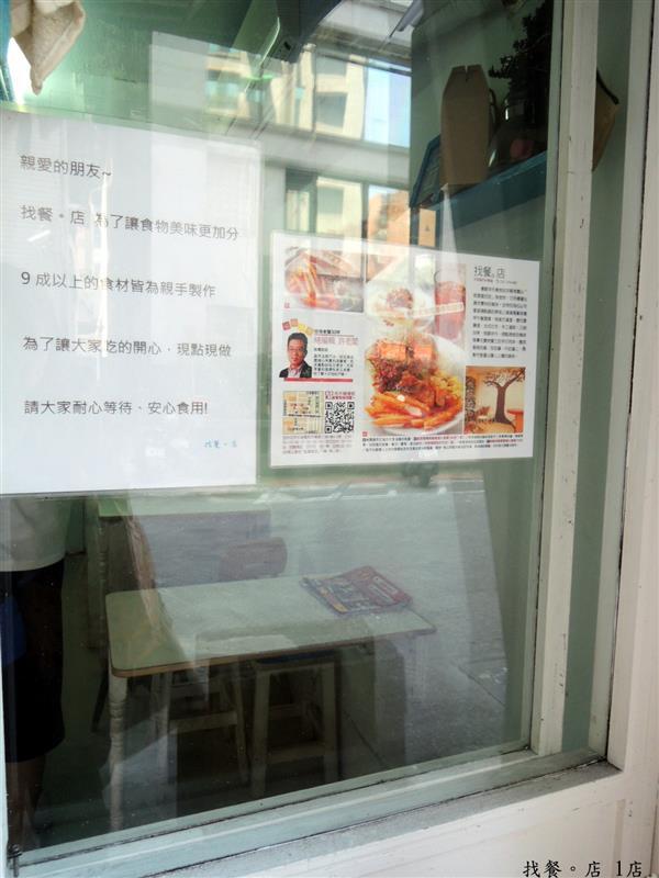 找餐。店DSCN7805.jpg