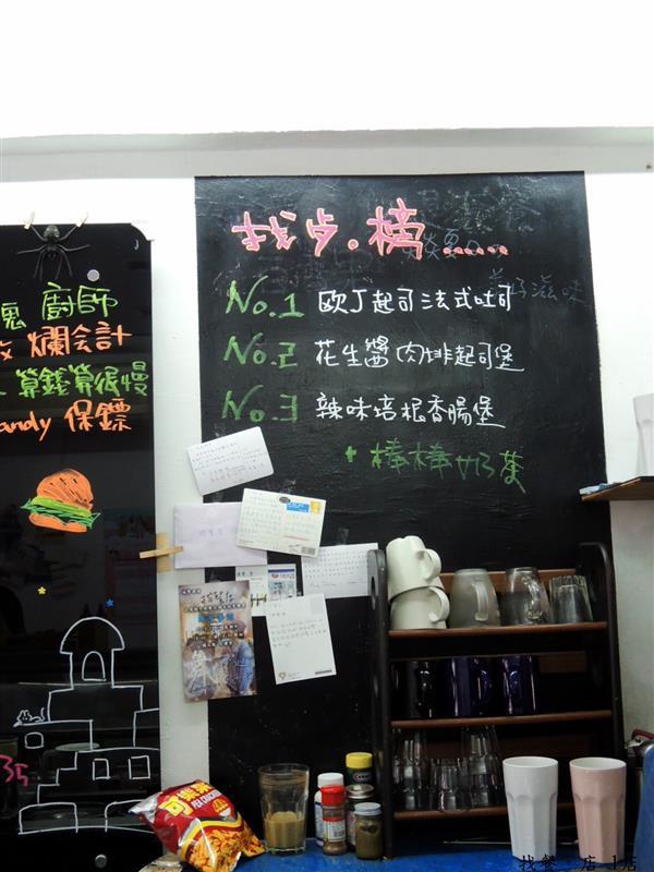 找餐。店DSCN7816.jpg