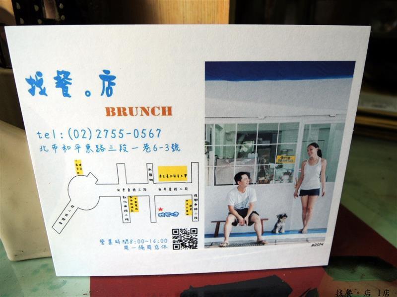 找餐。店DSCN7854.jpg