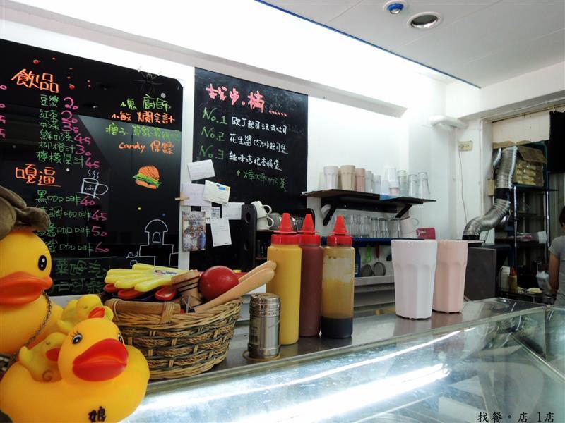 找餐。店DSCN7853.jpg