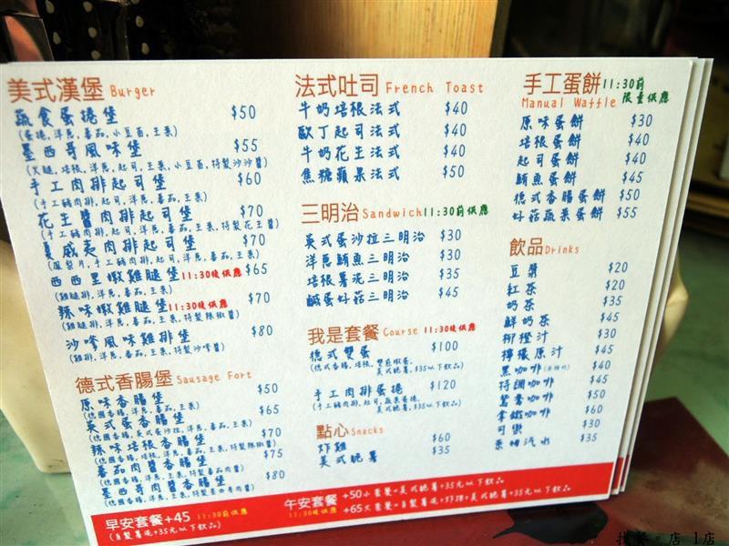 找餐。店DSCN7855.jpg