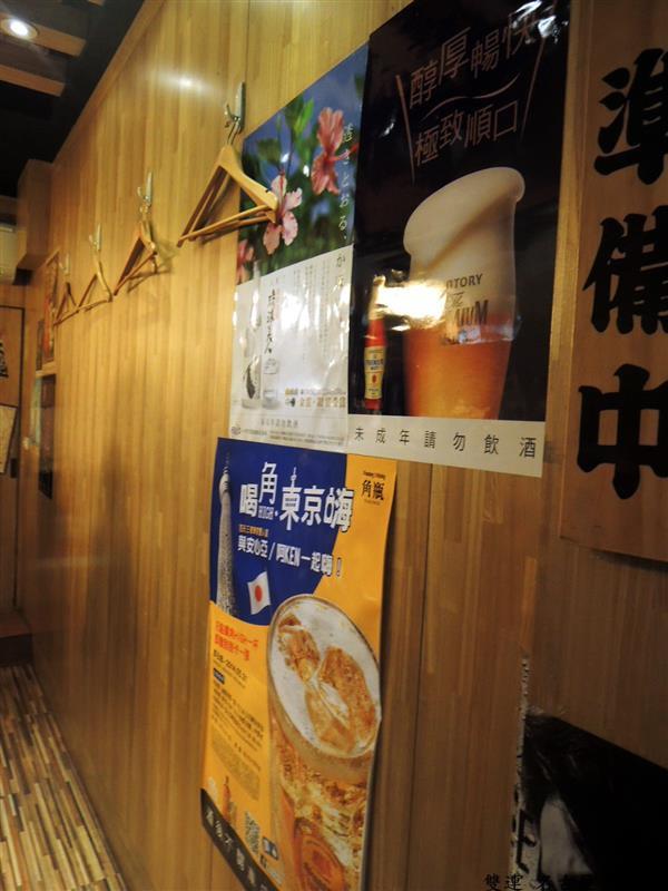 名古屋台所011.jpg