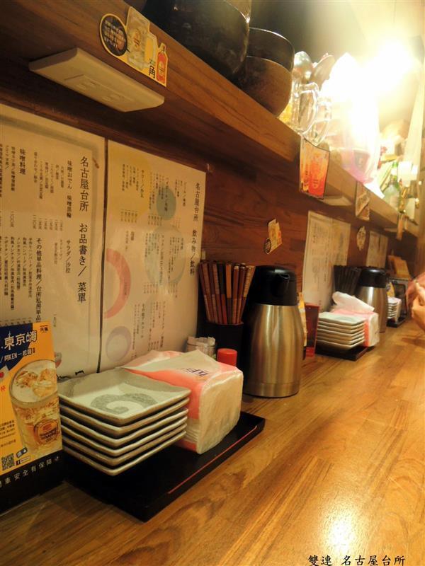 名古屋台所023.jpg