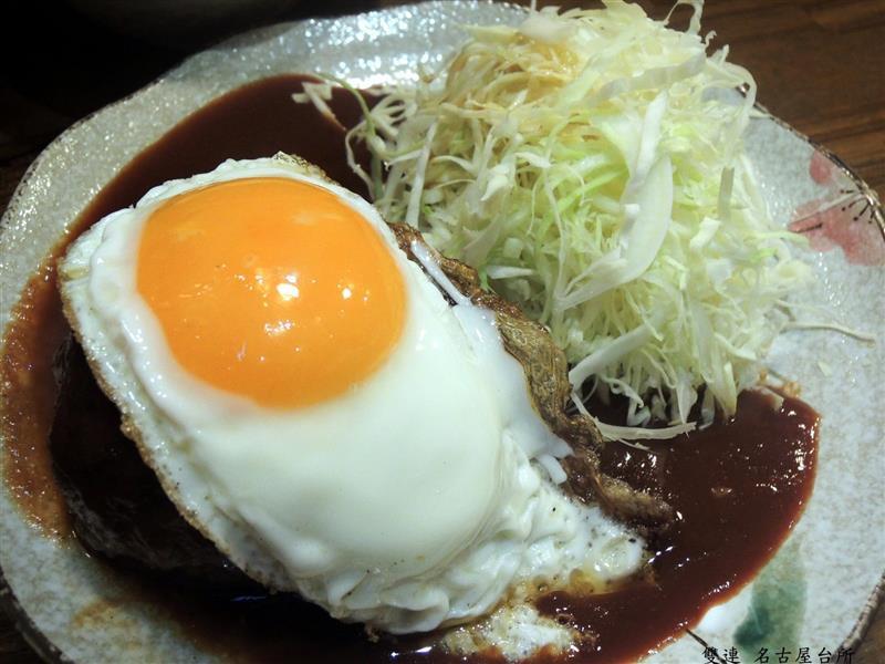 名古屋台所036.jpg