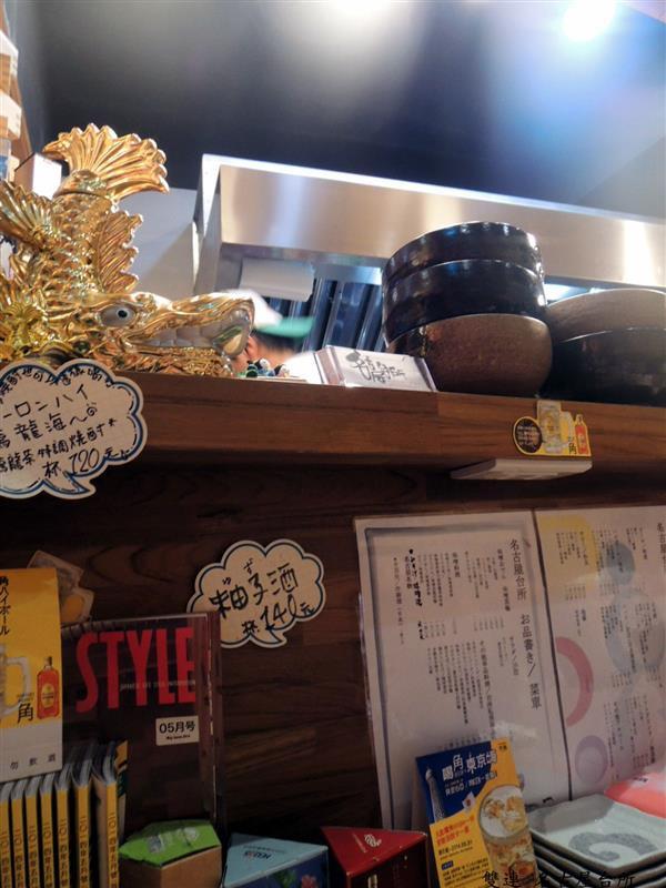 名古屋台所046.jpg