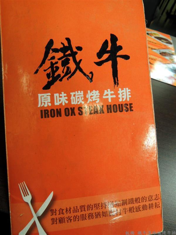 ironDSCN8077.jpg