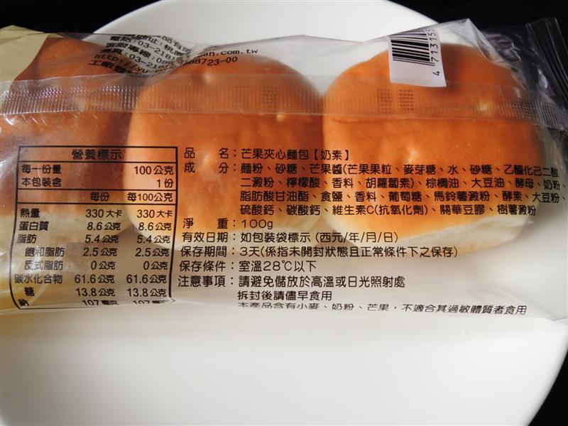 DSCN7855.JPG