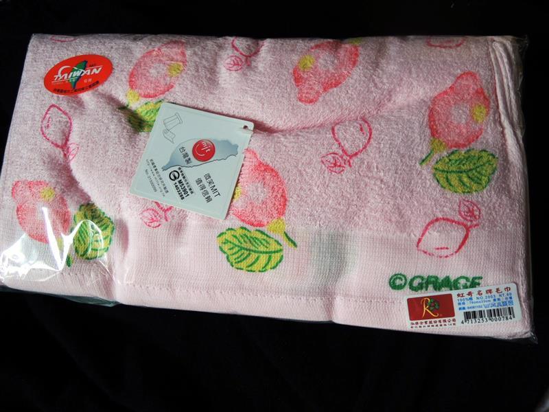 毛巾DSCN8280.jpg