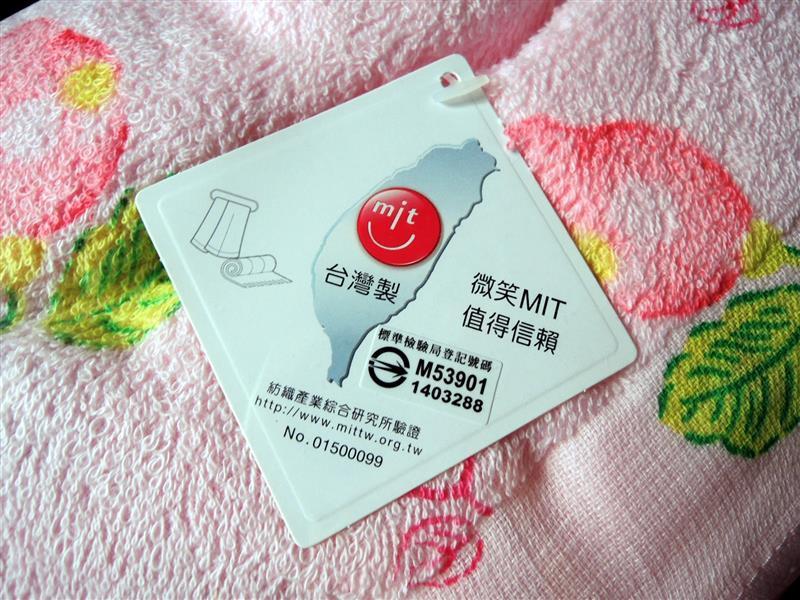 毛巾DSCN8281.jpg