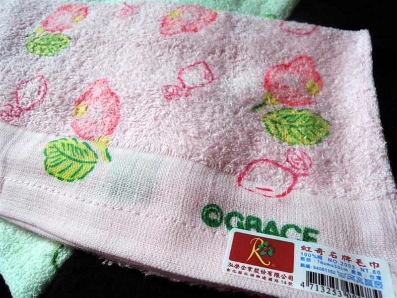 毛巾DSCN8288.jpg