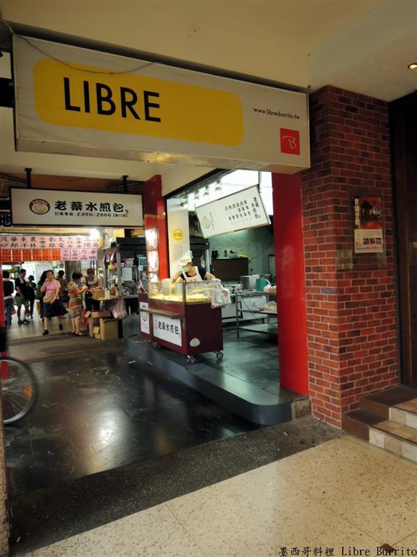 Libre BurritoDSCN8539.jpg