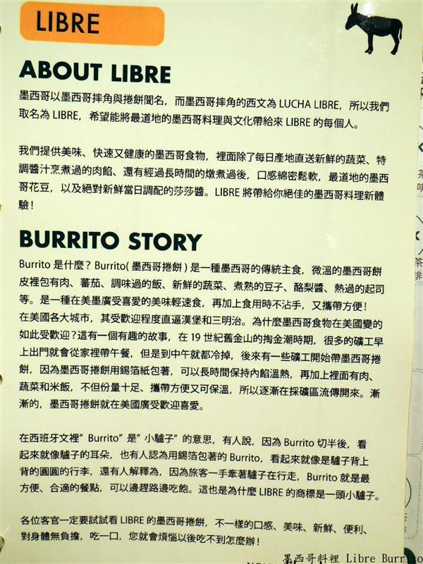 Libre BurritoDSCN8560.jpg