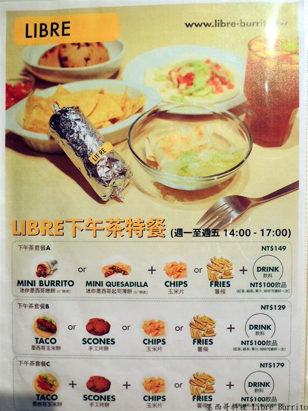 Libre BurritoDSCN8576.jpg