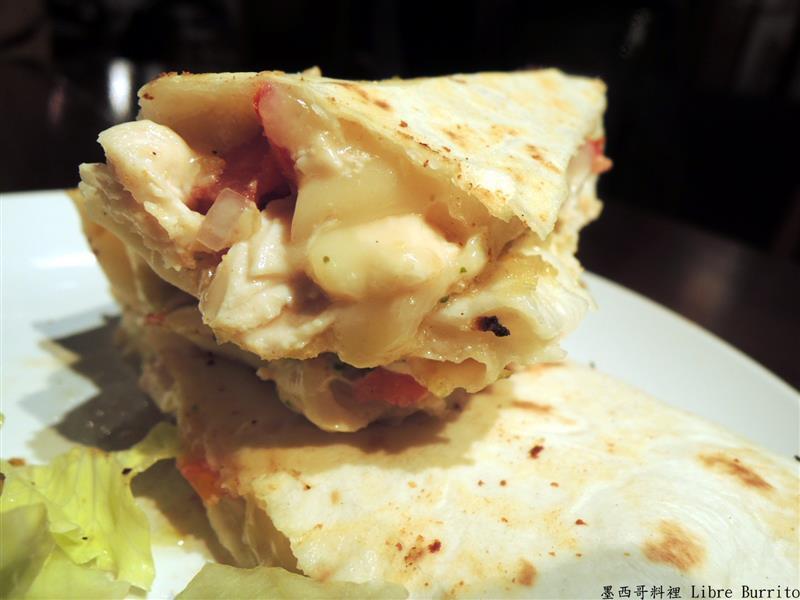 Libre BurritoDSCN8602.jpg