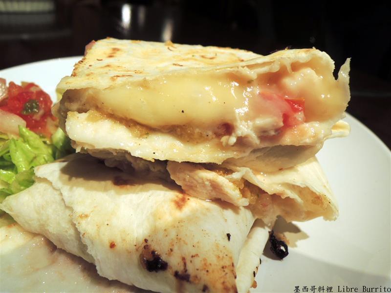 Libre BurritoDSCN8603.jpg