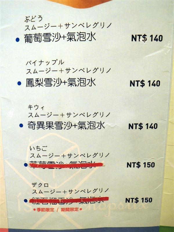 冰筷005.jpg