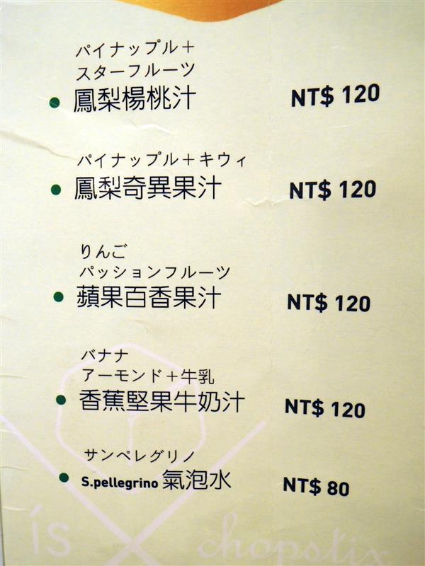 冰筷006.jpg