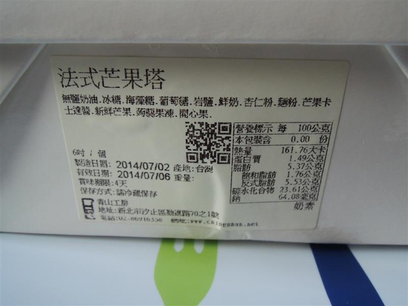 DSCN9719.JPG