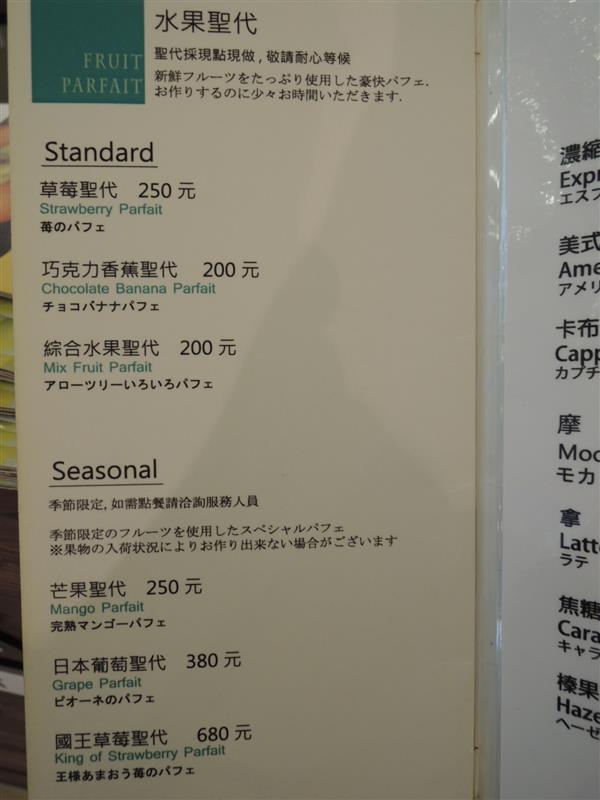 DSCN9610.JPG