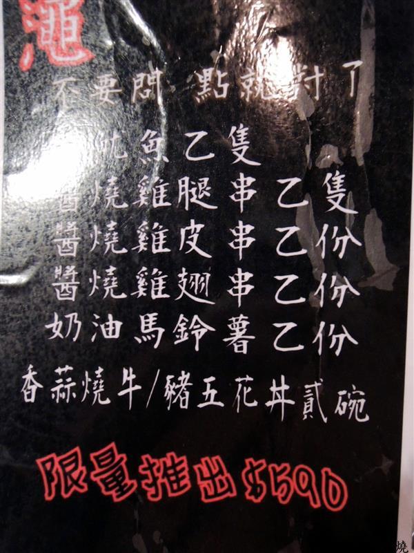澠井川021.jpg