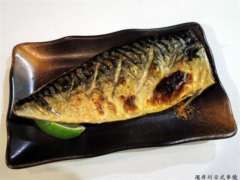 澠井川062.jpg