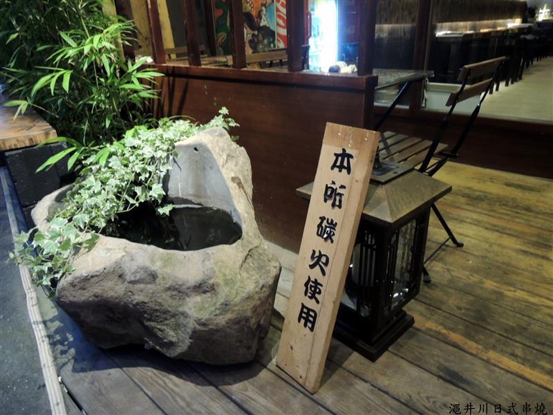 澠井川070.jpg