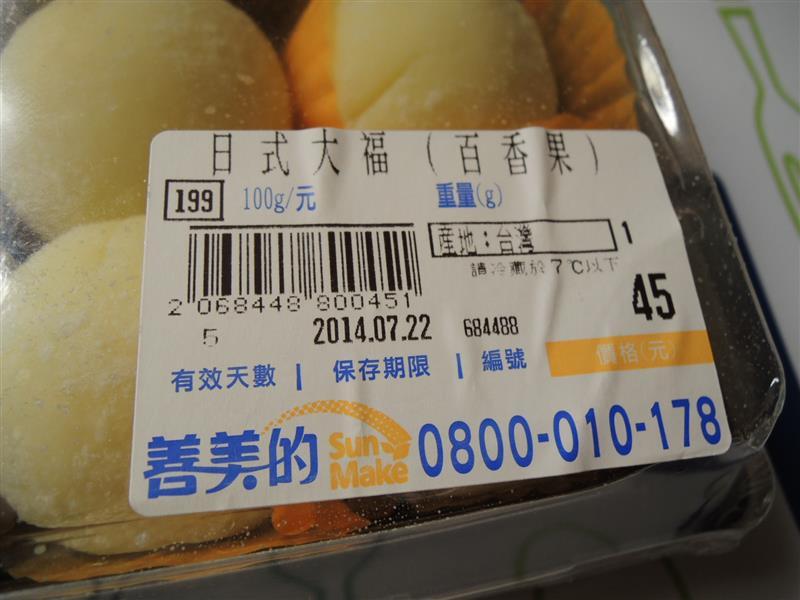 DSCN7106.JPG