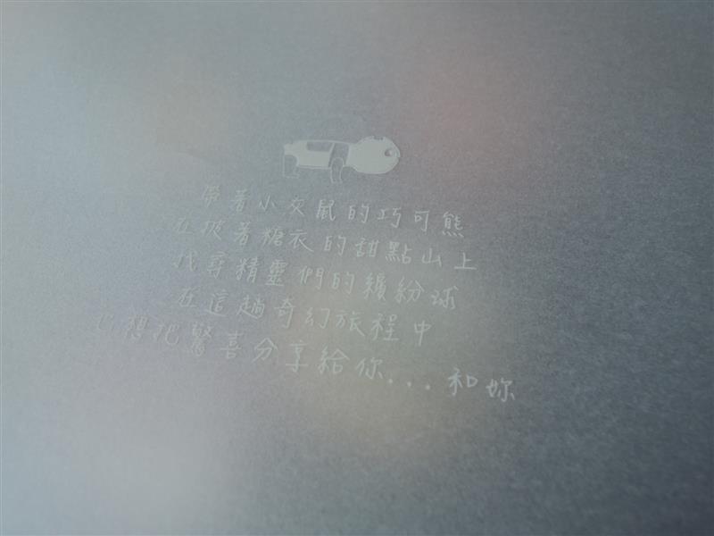 DSCN8212.JPG