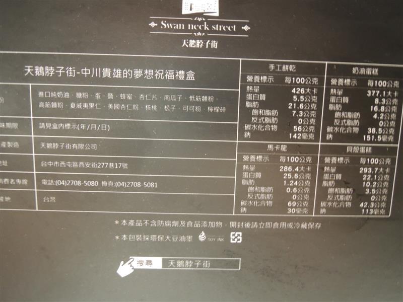 DSCN8207.JPG