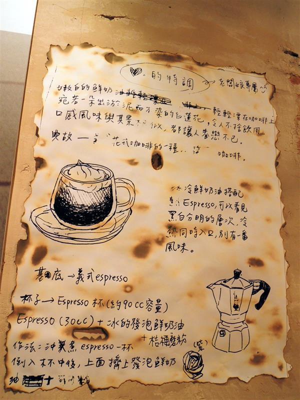 等一個人咖啡043.jpg