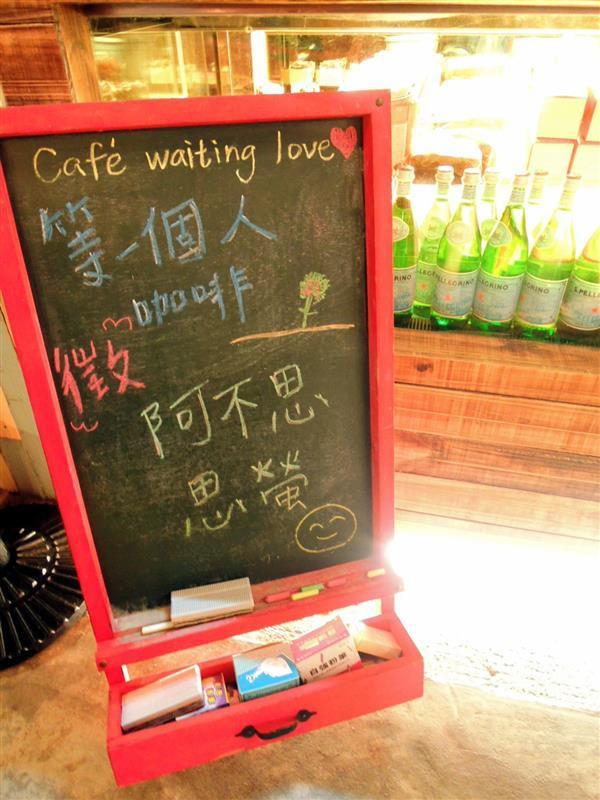 等一個人咖啡056.jpg