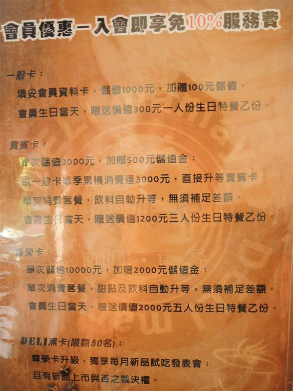 DSCN9127.JPG