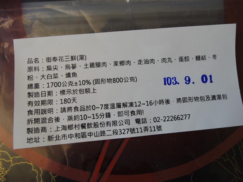 DSCN9549.JPG