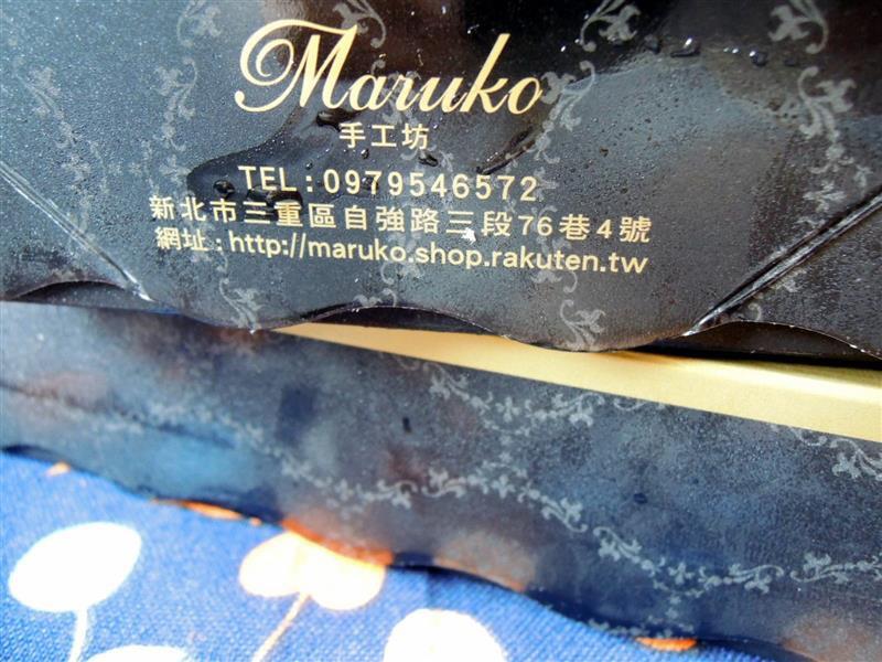 MARUKO004.jpg