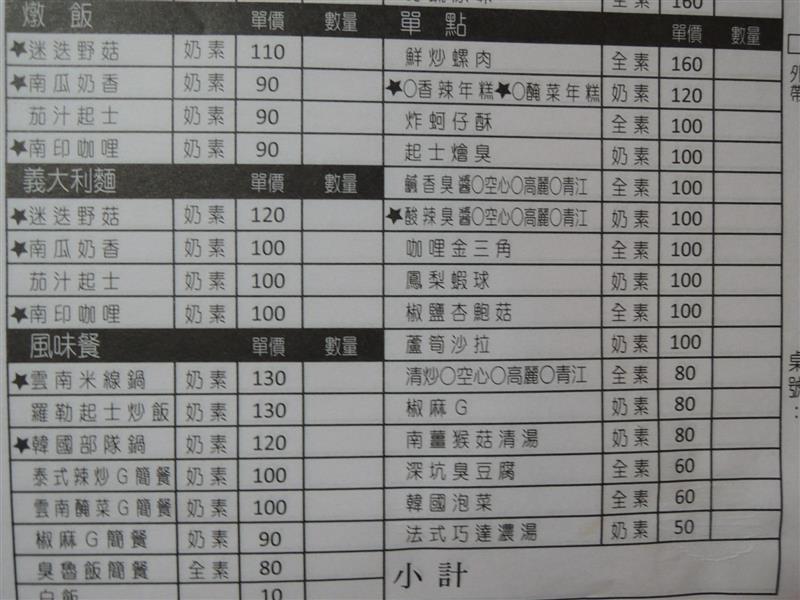 DSCN7910.JPG