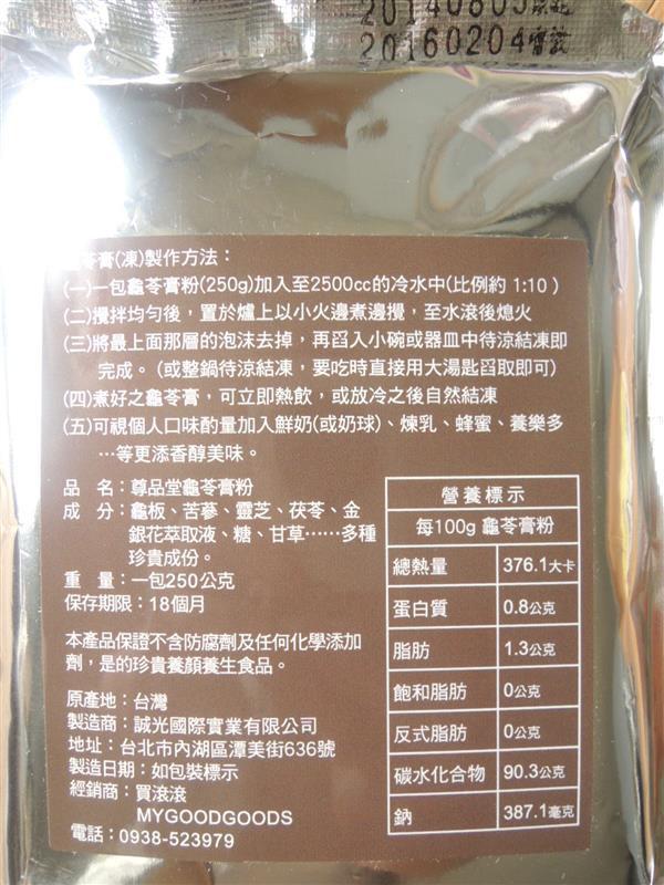 DSCN6923.JPG