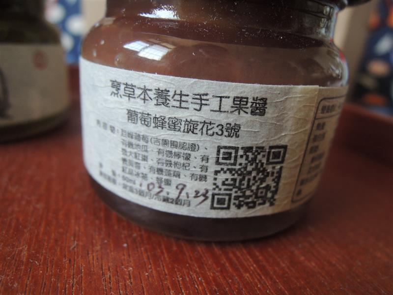 DSCN7081.JPG