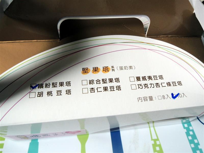 鴻鼎菓子002.jpg