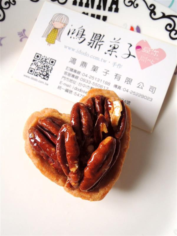 鴻鼎菓子016.jpg