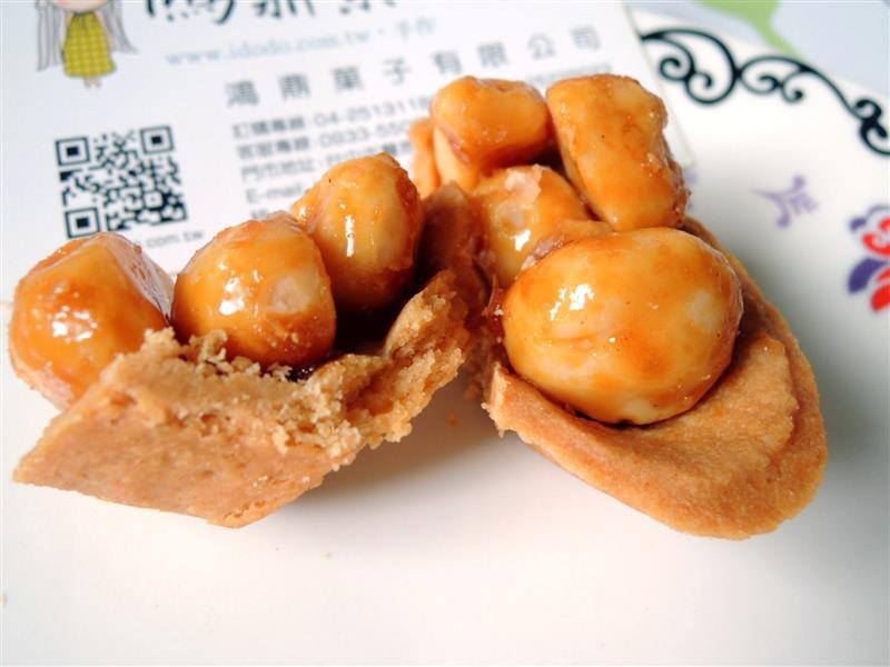 鴻鼎菓子022.jpg
