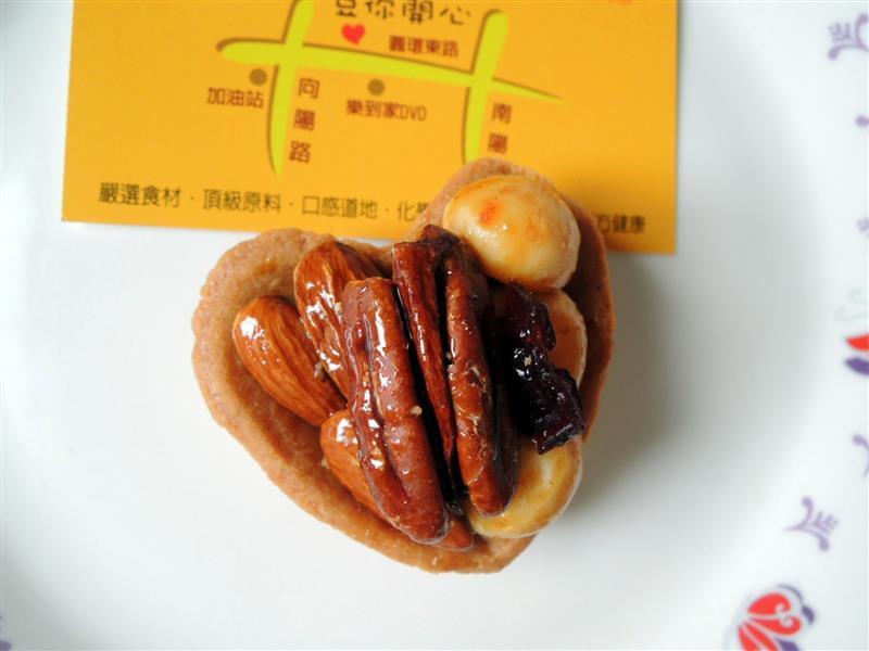 鴻鼎菓子028.jpg