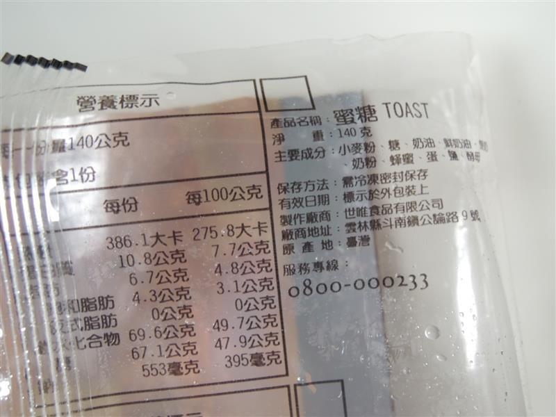 DSCN8295.JPG