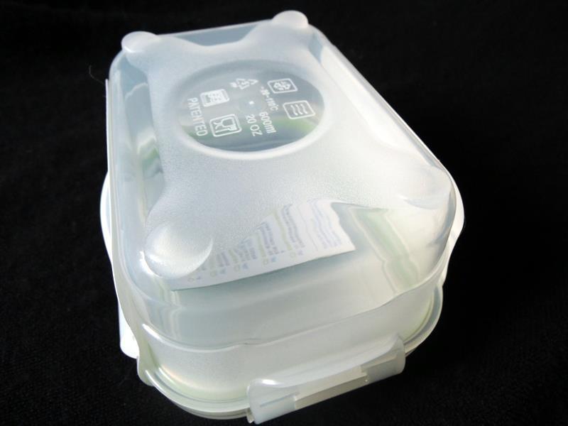 真空保鮮盒DSCN9822.jpg