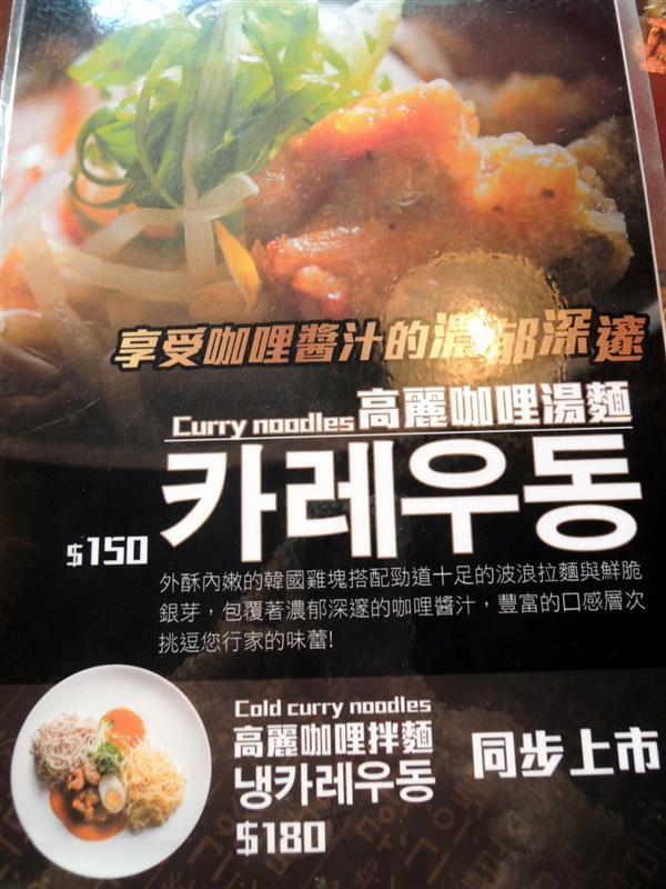 都教授韓國炸雞016.jpg